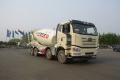 TZ5310GJBCCFNG型混凝土搅拌运输车