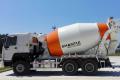 SDX5259GJBE1混凝土搅拌运输车