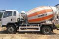 SDX5164GJBZ32混凝土搅拌运输车