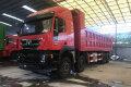 上汽红岩 杰狮C500重卡 520马力 8X4 8.6米自卸车(CQ3316HYVG486L)
