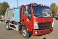TZ5097ZYSZZFZ型压缩式垃圾车