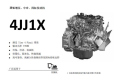4JJ1X(Tier 4 Final)发动机