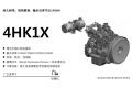 4HK1X(中国IV阶段)发动机