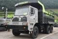 ZT70矿用自卸车