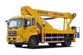 XHZ5151JGKD5东风32m混合臂高空作业车
