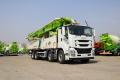 BJ5350THB-XF(L10 50米)泵车