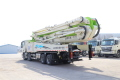 BJ5449THB-XD(L10 63米)泵车