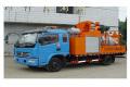CZL5093TYH 路面养护车