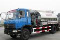 LMT5121GLQ智能型沥青洒布车