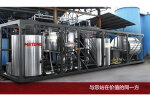 美通MTR10改性乳化瀝青設備