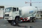 海诺HNJ5253GJBA(豪泺)混凝土搅拌运输车