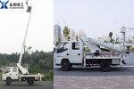 运想重工GKS14直臂车载式高空作业车