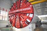 鐵建重工超大直徑泥水平衡盾構機
