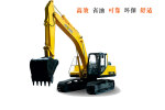 晋工JGM924履带挖掘机