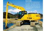 住友SH240-5LR履帶挖掘機