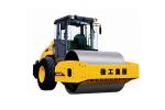 徐工XS122液压驱动单钢轮振动压路机