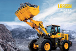 临工LG955N 5吨级轮式装载机