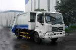 中聯重科ZLJ5120ZYSDFE4壓縮式垃圾車