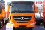 北奔V3系列重卡 350馬力 6X4天然氣自卸車(ND3250B38J7Z00)