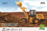成工ZL30B-IIN轮式装载机