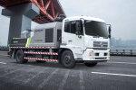 中聯重科ZLJ5130THBE-9014M混凝土車載泵