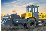 徐工XL210/XL210K稳定土拌和机