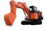 原裝日立EX1900-6BH履帶挖掘機