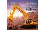 龍工LG6365E履帶挖掘機