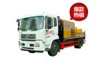 三一SY5128THBE-9025C-10S車載泵
