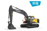 沃尔沃EC200挖掘机(荣耀版)