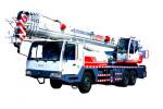 中聯重科 QY25V531汽車起重機