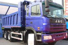 HFC3255KIRI矿用自卸车