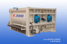 華建JS4000型混凝土攪拌機