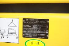 小松HB205-1M0混合动力挖掘机局部细节全部图片