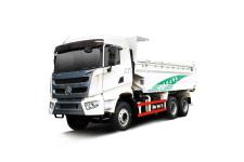 HQC3250ZZXE环保智能自卸车