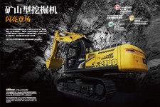 神钢SK270XD-10履带挖掘机整机视图全部图片