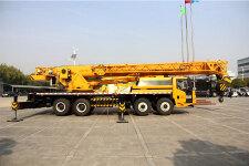 SMQ5420JQZ50吨汽车起重机