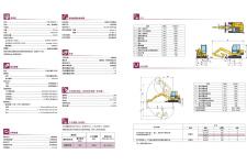 小松PC56-7履带挖掘机局部细节全部图片