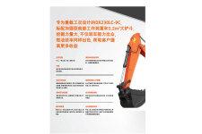 斗山DX230LC-9C履带挖掘机局部细节47184