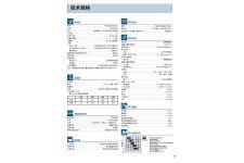 小松WA470-6轮式装载机局部细节全部图片