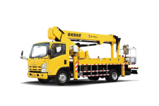 XHZ5093JGKQ5庆铃23.8m混合臂高空作业车