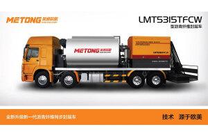 美通LMT5315TFCW纤维封层设备图片集