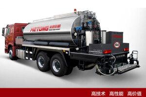 美通LMT5251GLQ橡膠型瀝青灑布車
