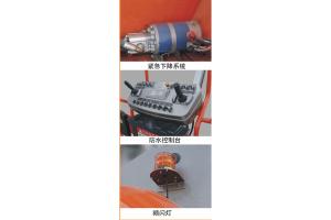 鼎力GTBZ40S自行走直臂式高空作业平台图片集
