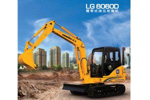龙工LG6060D履带挖掘机图片集