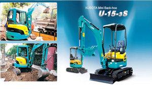 久保田U15-3S挖掘機