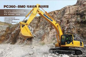 小松PC360-8M0履帶挖掘機圖片集