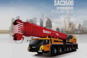 三一SAC3500全地面起重机图片集