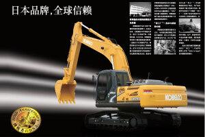 神钢SK460-8履带挖掘机图片集