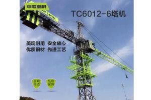 中联重科TC6012A-6A锤头塔图片集